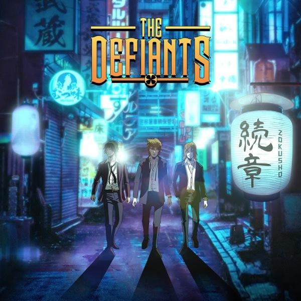 00-the_defiants-zokusho-web-2019